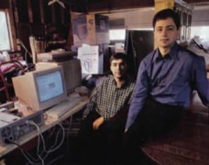 Google HQ, 1998