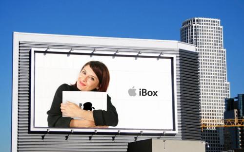 ibox_billboard