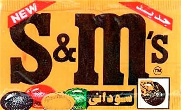 M&M knockoffs, but probably better than Reese's Pieces